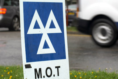 MOT centre sign